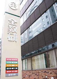 school_photo2