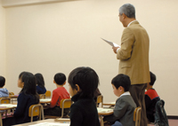 examination_photo2