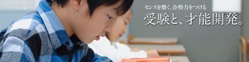 examination_top